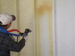 Insulation Spray foam Polyurea Polyurethane Sprayfoam Closed Cell Foam Open Cell Foam